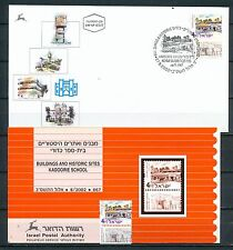 ISRAEL 2002 KADOORIE SCHOOL SITE STAMP MNH + FDC + POSTAL SERVICE BULLETIN