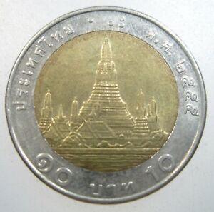 THAILAND 10 BAHT 1988 - 2008 Thai WAT ARUN King Bhumibol Bi-Metallic Money Coin