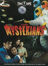 THE MYSTERIANS Tokyo Shock Rare OOP - Original Tokyo Shock Release - NOT a DVD-R