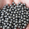 200 pcs Steel Ball Hunting Catapult Slingshot Bike Bearing Ammo Outdoor Games as