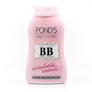 50g Pond's Magic Facial Powder BB Smooth Foundation UV Protect Lightening Glow