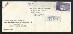 Qatar 1980 Registered Postal Used Cover to Pakistan