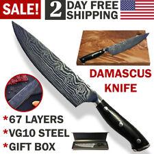 Professional Damascus Chef Knife Japanese Super Steel 8