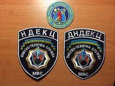 PATCH POLICE UKRAINE - BOMB EOD SAPPER unit -  ORIGINAL! RARE! Lot 3 patches