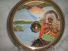 """Satsuma Moriage 7"""" Serving Plate with Handle in the Center"""