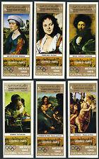 Yemen 257-257E Imp, MNH. Louvre:Rafael,Vermeer,De Vinci,Weyden,Botticelli, 1969