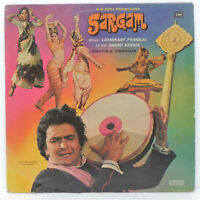 Sargam LP Vinyl Record Hindi Bollywood Rare Laxmikant Pyarelal Rare 1979 Indian