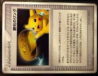 PROMO POKEMON JAPANESE JAP PIKACHU MEDAL WINNER HOLO your CHOICE