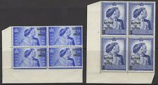 BAHRAIN SG61/2 1948 SILVER WEDDING MNH BLOCKS OF 4(1xMTD MINT) CYL NO.1 ON 15r