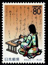 JAPÓN 1995 2222  1v.
