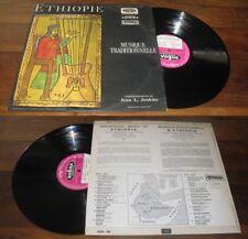 VARIOUS - Musique Traditionnelle Ethiopie LP Collection Musee de L'Homme 67'