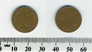 South Korea 1959 (4292) - 10 Hwan Bronze Coin - Rose of Sharon