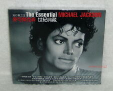 Michael Jackson The Essential Taiwan Ltd 2-CD w/BOX