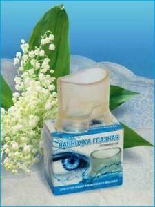 Eye Rinsing Bath For First-Aid Kit Washing Eyes