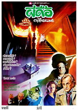 74320 The Changeling Thriller Mystery Classic Thailand Wall Print POSTER AU