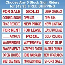 Real Estate Sign Riders - 5 Signs - 2 Sided - Outdoor NEW- FREE SHIPPING! Red