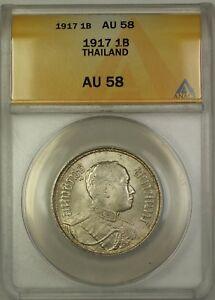 1917 Thailand 1B Baht Silver Coin ANACS AU-58