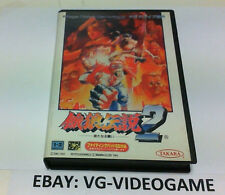 FATAL FURY 2 SEGA MEGADRIVE JAP NTSC!