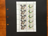 1998 Australian Endangered Birds 45c minisheet / block of 10, Mint / MNH