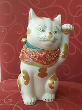"""Vintage Large 10 1/2"""" MANEKI NEKO JAPANESE BECKONING CAT FIGURINE Signed ~"""
