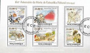 MOZAMBIQUE SOUVENIR SHEET ANNIVERSARY OF DEATH KATSUSHIKA HOKUSAI