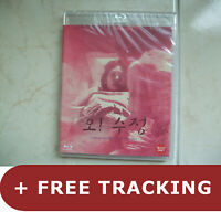 Virgin Stripped Bare By Her Bachelors .Blu-ray / Sang-soo Hong