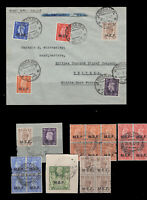 MIDDLE EAST FORCES collection on card incl FDC & blocks. 26 GB KGVI overprints.