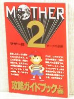 MOTHER II 2 Earthbound Guide Booklet 1 Famicom Book 1994 Ltd