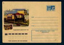 RUSSIA-UNIONE SOVIETICA - 1976 - Int. Post. - Smolensk, antica città russa. Teat