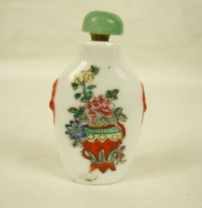 Vintage Oriental Perfume Scent / Snuff Bottle with Stopper - Flowers In Vase