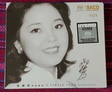 Teresa Teng ( 鄧麗君 ) ~ 鄧麗君經典重現 ( Hybrid SACD Press ) ( Made In Germany ) Cd