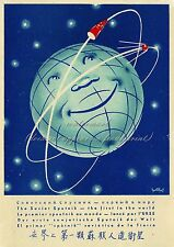 Soviet Space Poster Canvas HQ Print 8x10+1'' Border SPUTNIK MULTILANGUAGE