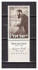 s30045) ISRAEL MNH** 1960 T. Herzl 1v