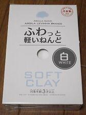 daiso japan Soft clay Lightweight Modeling Air Dry samon White  f/s