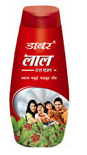 Dabur Red Toothpowder 60 GM Dental Care Oral Care All Natural Ayurvedic