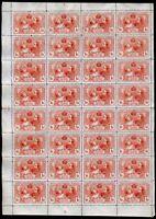 SPAIN EDIFIL# SR1-6 MICHEL# A1a-f MADRID 1907 MNH FULL SHEETS OF 32 AS SHOWN