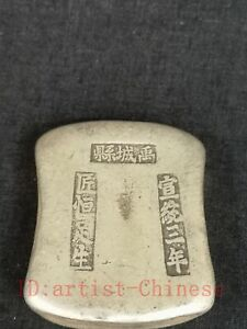 Chinese Qing Xuantong 3 Year Dynasty Copper Silver Ingot Collection Decoration