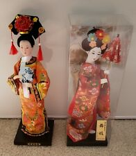 2 Classic Asian Dolls from Japan. Both pre-owned and stored in original boxes.