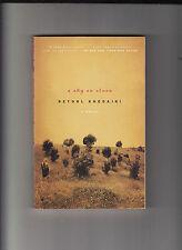 A SKY SO CLOSE-BETOOL KHEDAIRI-ARABIC CLASSIC 1ST 2002-RARE AUTHOR INSCRIBED NF