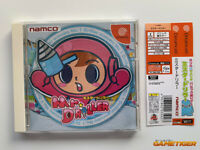 MR DRILLER + Spine Card SEGA DREAMCAST Japan