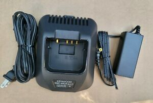 KENWOOD KSC-25LS RAPID CHARGER FOR TH-D74A, NX-220, 320, 3200, 3220, 3300.