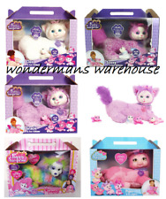 Kitty/Puppy/Pony/Piglet Surprise Stuffed Plush Animals with babies - Brand New