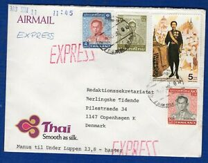 THAILAND - COVER EXP. WITH 4 STAMP FROM BANKONG FOR DENMARK