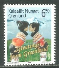 Greenland 2004 Europa/Tourism-Attractive Topical (438) Mnh