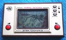 OCTOPUS Game & Watch (NINTENDO, NM). Russian Version, Electronika, VERY RARE!