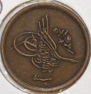 Egypt 1884 AH 1293 1/20 Qirsh Yr 32 196704 combine