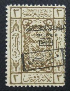 nystamps British Saudi Arabia Stamp # LJ31 MOGH   O22x2914