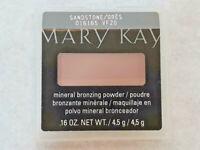 Mary Kay Mineral Bronzing Powder ~ Sandstone 016165 ~ Ships FREE