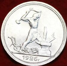 1926 Russia 50 Kopeks (1/2 Rouble) Silver Foreign Coin