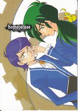 Princess Tutu Doujinshi Dojinshi Fan Comic S System Fakir x Autor Homeostase